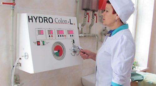 Гидроколонотерапия как проходит процедура