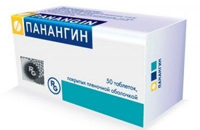 панангин аналог препараты