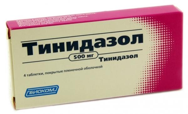 доксициклин это антибиотик или