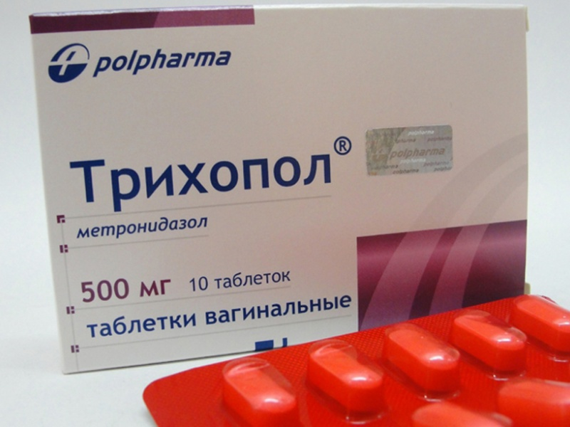 Трихопол таблетки инструкция по применению