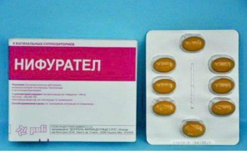 лекарства паразиты кишечника человека