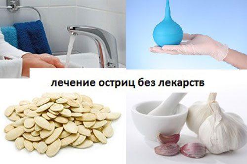 Энтеробиоз у беременных лечение 512
