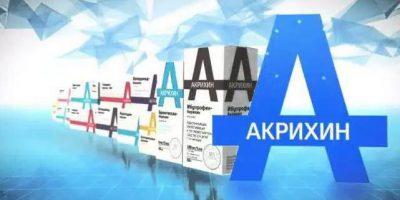 Миниатюра к статье От чего таблетки Акрихин: инструкция по применению, аналоги, отзывы