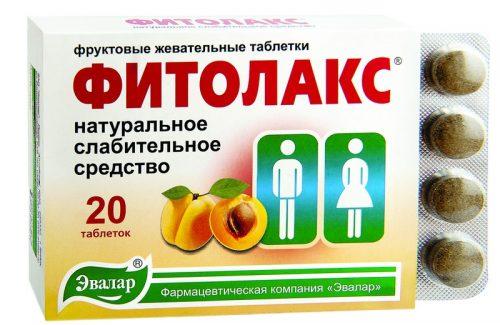 фитолакс жевательные таблетки инструкция по применению