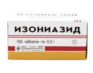 Миниатюра к статье Неотложная помощь при передозировке или отравление Изониазидом