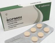 Миниатюра к статье Вормин: инструкция по применению, описание препарата, отзывы