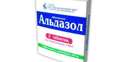 Миниатюра к статье Альдазол: инструкция по применению, цена, отзывы