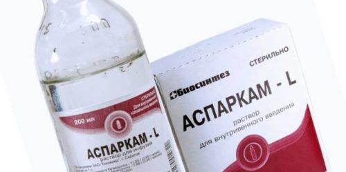 Миниатюра к статье Симптомы передозировки Аспаркамом и может ли быть летальный исход?