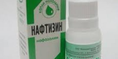 Миниатюра к статье Симптомы отравление каплями для носа «Нафтизин»