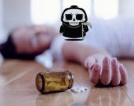 Миниатюра к статье От передозировки какими таблетками бывает летальный исход