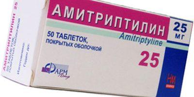 Миниатюра к статье Передозировка Амитриптилином: последствия приема, симптомы