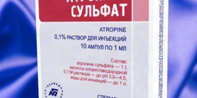 Миниатюра к статье Отравление атропином: симптомы и первая помощь