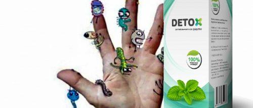 Миниатюра к статье Detoxic от паразитов: правда и мифы о препарате