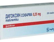 Миниатюра к статье Передозировка Дигоксином - симптомы отравления и лечение