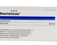 Миниатюра к статье Возможна ли смерть от передозировки Финлепсином?