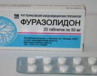 Миниатюра к статье Фуразолидон: инструкция по применению, от чего таблетки