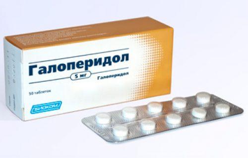 Миниатюра к статье Передозировка Галоперидолом: симптомы отравления, лечение