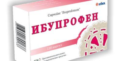 Миниатюра к статье Симптомы и последствия передозировки Ибупрофеном