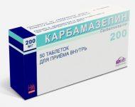 Миниатюра к статье Передозировка Карбамазепином: симптомы и лечение