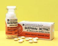 Миниатюра к статье Передозировка Валерьянкой: симптомы и последствия отравления