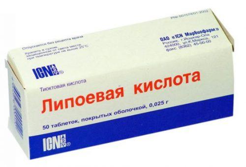 Миниатюра к статье Липоевая кислота: инструкция по применению, отзывы