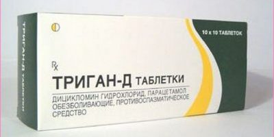 Миниатюра к статье Передозировка Триган-Д: симптомы и последствия