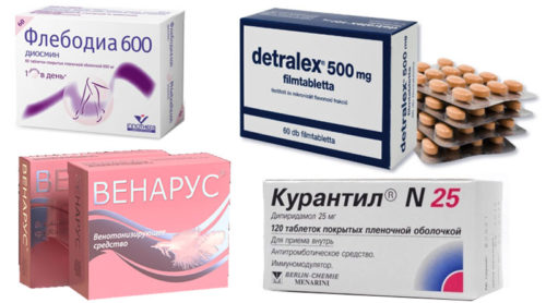 таблетки разжижающие кровь и препятствующие тромбообразованию