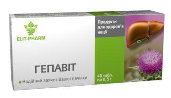 lekarstvo-dlya-pecheni