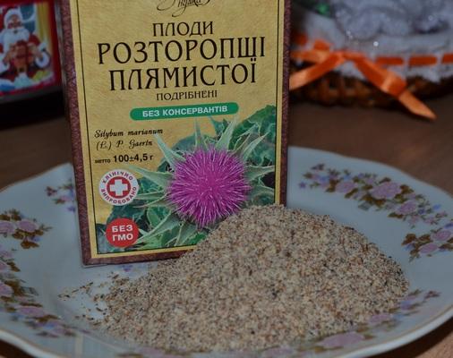 rastoropsha-dlya-pecheni