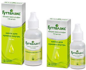 Гутталакс для очищения кишечника