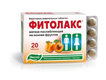 Слабительные таблетки Фитолакс