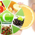Гипервитаминоз витамина С: последствия передозировки, симптомы избытка