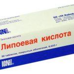 Липоевая кислота: инструкция по применению, цена, отзывы, аналоги