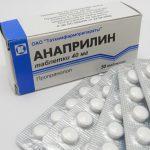 Анаприлин, передозировка и отравление: последствия
