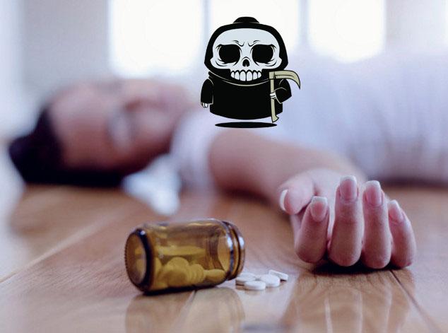 Какие таблетки выпить для смерти