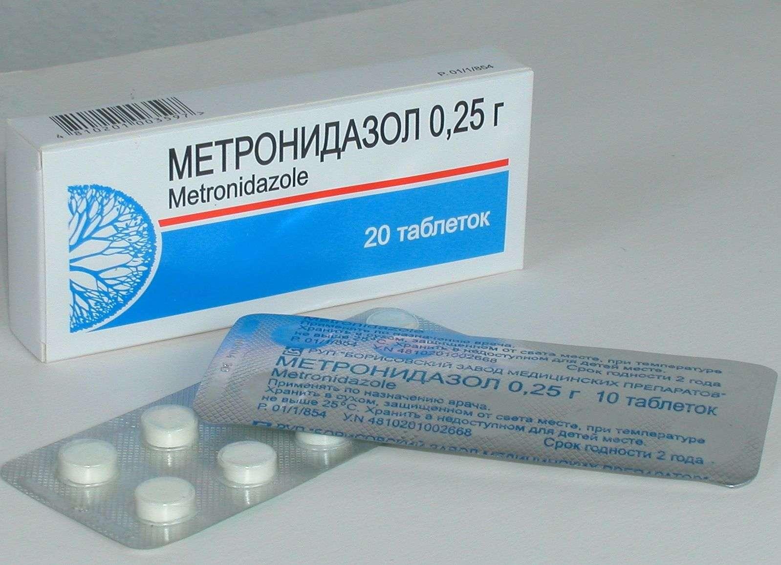 Метронидазол Никомед инструкция по применению, Метронидазол Никомед цена, Метронидазол Никомед описание, Метронидазол Никомед купить
