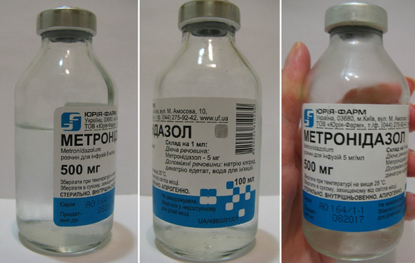 Метронидазол: инструкция по применению в гинекологии