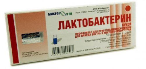 Энтеросорбенты список препаратов для детей