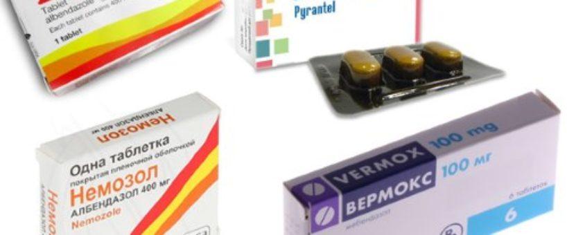 Миниатюра к статье Лекарства от глистов для профилактики для детей: список препаратов
