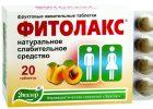 Миниатюра к статье Слабительное Фитолакс (жевательные таблетки): инструкция по применению