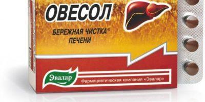Миниатюра к статье Продукция компании «Эвалар» для чистки печени