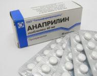 Миниатюра к статье Передозировка анаприлином: симптомы и последствия отравления