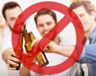 Миниатюра к статье Как вылечить алкоголика с пожизненной гарантией результата?