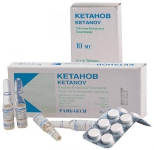 Миниатюра к статье Отравление Кетановом: симптомы и последствия