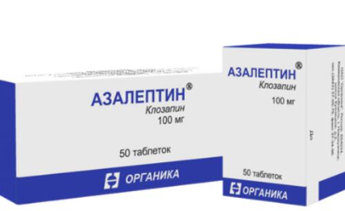 """Передозировка Азалептином: последствия, смертельная доза"""""""