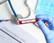 Миниатюра к статье Как передается коронавирус у людей в 2020 году