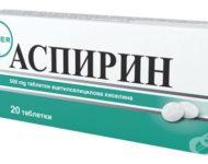 Миниатюра к статье Передозировка Аспирином: симптомы первая помощь