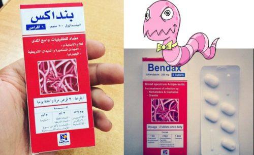 Миниатюра к статье Таблетки от паразитов bendax: инструкция по применению, аналоги, отзывы
