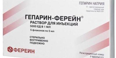 Миниатюра к статье Передозировка Гепарина: антидот и лечение передозировки
