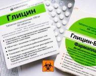 Миниатюра к статье Симптомы и последствия у взрослых и детей при передозировке Глицином